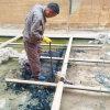 自來水廠水池堵漏 自來水池堵漏維修 自來水池補漏