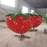 玻璃鋼草莓雕塑 花都採摘園模擬大草莓雕塑