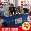 液压双头弯管机HP-SW38回转型