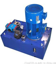 液压泵站小型液压单元 液压系统 油缸定做微型液压站