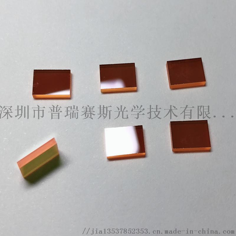 905nm带通滤光片