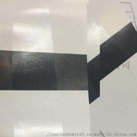 絲印凹印溶劑型PVC油墨樹脂 MP45