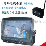 加尼鷹7寸2.4G家用無線對碼監控顯示螢幕加攝像頭