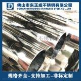 南宁304不锈钢管 不锈钢焊管定做
