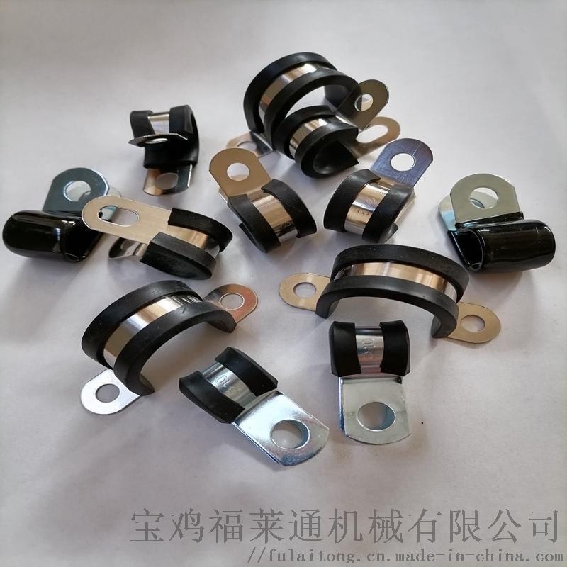 廊坊生产R型不锈钢管夹 20套胶皮波纹管固定夹