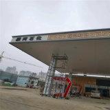 黃浦區加油站吊頂鋁條扣 番禺區加油站改造吊頂鋁條扣