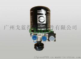 沃尔沃卡车配件空气干燥器21398254
