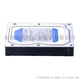 2.5寸转3.5寸 USB3.0接口 SATA硬盘转接盒 外置硬盘盒