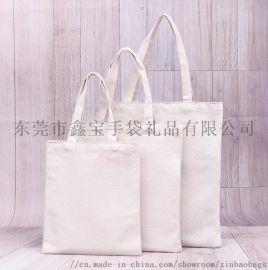 空白购物帆布袋定做学生环保手提棉布袋定制印logo