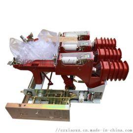 FZ(R)N25-12户内高压真空负荷开关