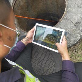 佛山管道    检测、市政管道检测、排水管道检测