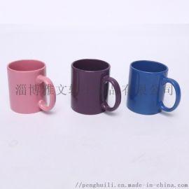 外贸  色釉杯颜色定制马克杯
