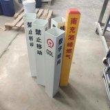 燃氣標誌樁複合玻璃鋼輪廓標