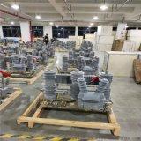 蚌埠10KV真空断路器ZW32-12/630A ZW32-12看门狗断路器生产厂家