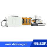 液压注塑机 伺服注塑机 卧式啤机HXM2000