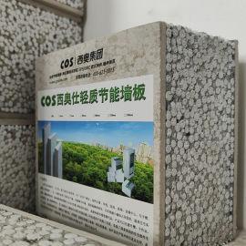 贵州轻质隔墙板,室内隔墙板,建筑隔墙条板