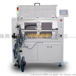 自动卷带烧录机KA82D-1800 编带烧录机