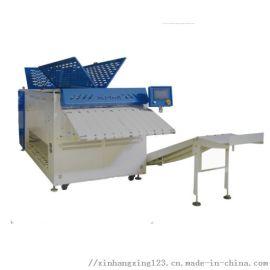 廊坊洗涤厂三米折叠机