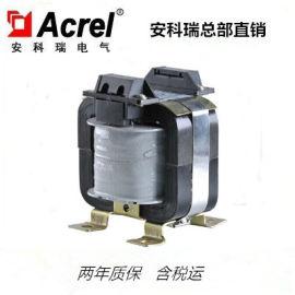 安科瑞JDG4-0.5 500/100V电压互感器
