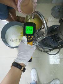 石蜡高速剪切乳化分散机
