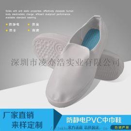 工厂防静电工作鞋定制 防静电无尘白PVC中巾鞋