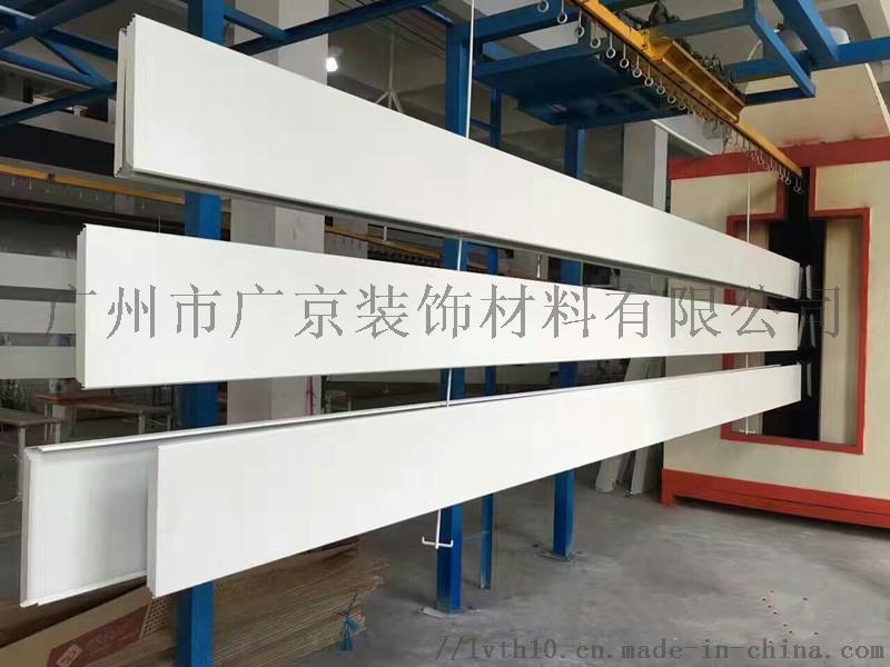 供应加油站顶棚吊顶防风铝条扣/铝扣板