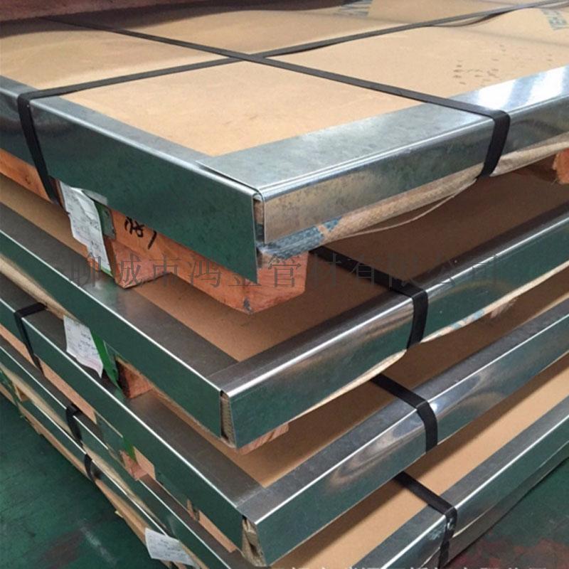 太钢2205不锈钢板 双相不锈钢板