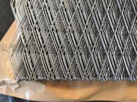 厂家定制标准xs菱形钢板网