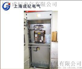 GGD型变电站品质型交流低压配电柜