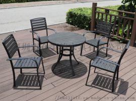户外休闲桌椅,咖啡店桌椅,奶茶店桌椅靠背藤椅