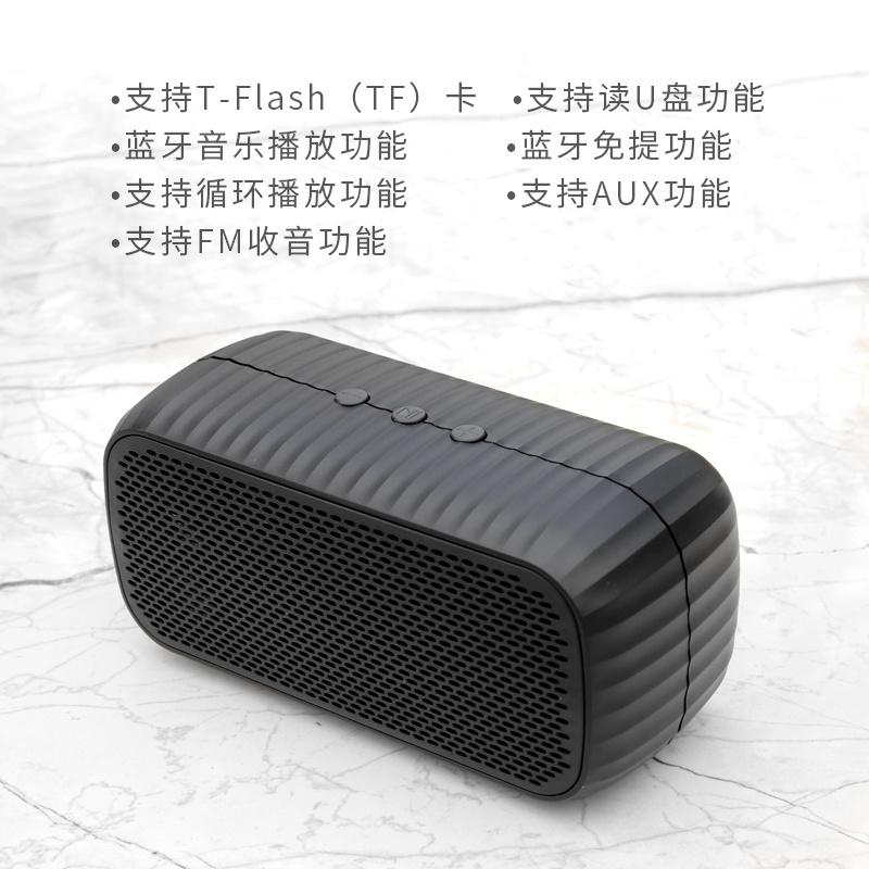 桌面音箱BS175新款蓝牙音箱 支持TF卡多功能