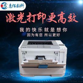合成纸不干胶标签打印机 恵佰数科HBB611n