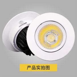 led筒灯 嵌入式天花灯 客厅吊顶孔灯