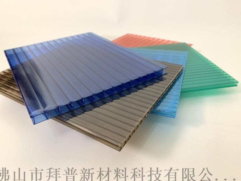 商洛拜普PC陽光板 雙層板 進口原料工廠直銷