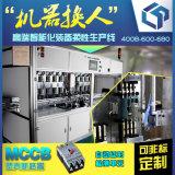 奔龍自動化自動化生產線塑殼斷路器自動延時檢測單元