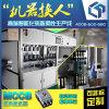 奔龙自动化自动化生产线塑壳断路器自动延时检测单元