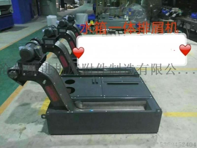 链板式排屑机 刮板式 磁性 排屑机生产厂家 机床附件 配件