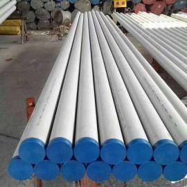 SA213 TP310H不锈钢管 质优价廉
