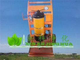 脱水滤油机聚结离心式高效滤油机净油机