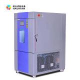 溫度速變高低溫試驗箱, 高低溫度速變溼熱試驗箱