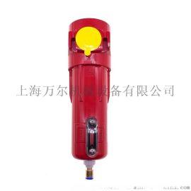 宏日嘉YUKA螺纹汽水分离器油水分离器净化器WS700 WS800 WS1000