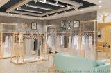 厂家直销快时尚女装店货架/店铺设计服装店展示柜
