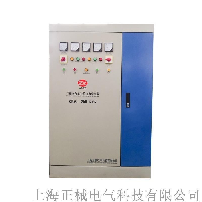 三相稳压器SBW-50KVA稳压电源