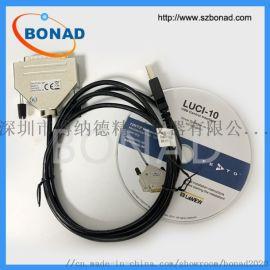 德国FEMTO远程控制USB连接器LUCI-10