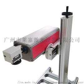 进口激光喷码器 生产日期码激光打码机