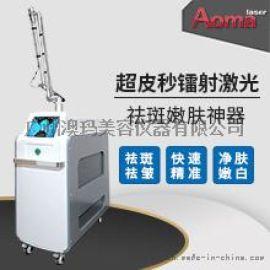 超皮秒激光仪器供应 超皮秒仪器排行