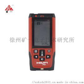 手持式矿用本安型激光测距仪
