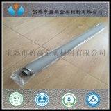 多晶硅行业高温气体滤芯、不锈钢粉末烧结滤芯、金属烧结滤板