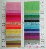 广东17克彩色包装纸印刷礼品包装纸卷筒彩色拷贝纸