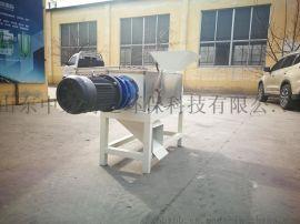 厂家直销304不锈钢脱干设备螺旋压榨机